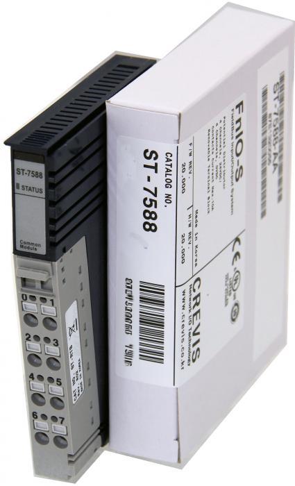 ST-7588